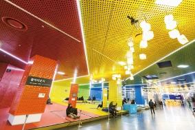 [Opinion] 놀 곳 없는 사람들을 위한 안내 : 서울의 문화 공간 [문화공간]