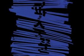 [잡지] 프리즘오브 09 파수꾼 (Bleak Night)
