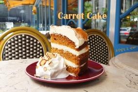 [후食일담] 끔찍한 혼종, 혹은 신의 한 수? : 당근케이크