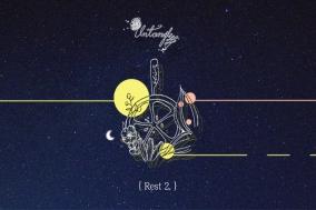 [Untangle] Rest 2. 위로정식, 두 번째 밤