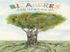 [Review] 세계의 수상하고 매력적인 나무들, 수상한 나무들이 보낸 편지, 베르나데트 푸르키에 지음