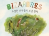 [Preview] 다채로운 나무들을 만나볼 수 있는 '수상한 나무들이 보낸 편지' [도서]