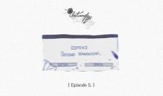 [Untangle] Episode 5. 멍때리는 이야기