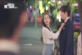 [Opinion] 김 비서와 강 팀장, 드라마 속 비서의 모습 [문화전반]