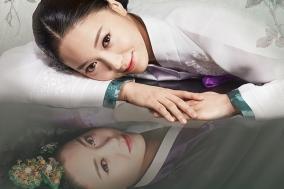 (~12.29) 궁: 장녹수전 [전통예술, 정동극장]