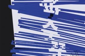 "[Review] ""역시, 살기 위해."" - [도서] PRISMOf : 9호 파수꾼(Bleak Night)"