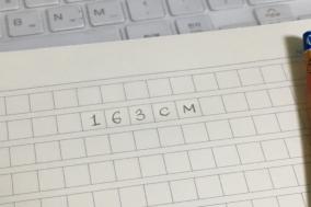 [Opinion] 163cm, 23살 [기타]
