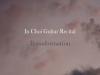 [Vol.393] 최인 기타 리사이틀