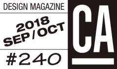 [Review] 디자인 매거진 CA#240 : 책 디자인의 구조