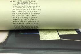 [Review] 사람과 디자인, CA BOOKS [도서]