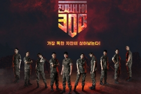[Opinion] : MBC가 군대를 우려먹는 법 [문화 전반]
