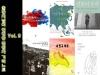 출판저널이 선정한 편집자 기획노트 Vol.9