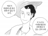 [Green그림] 메디치가 이야기 5편