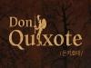 [Preview] 당신이 돈키호테에 대해 모르는 7가지 것들