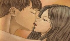 [몸의 언어] 사랑이라 이름하는