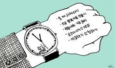 [미술하는 스누피] 24시간이 모자라