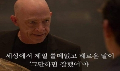 [Opinion] 질투는 나의 힘 [기타]