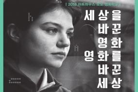 [Opinion]  #필름파탈 [영화]