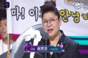 [Opinion] KBS 연예대상 최초, 여성 대상 수상자의 탄생 [문화 전반]