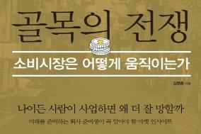 [PRESS] 한국은 언제나  [도서]