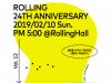 [Preview] 홍대의 뮤직메카, 롤링홀이 선보이는 '롤링 24주년 기념 공연'