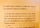 [Opinion] 감정 소모를 하고 싶지 않은 사람들 위한 책, <아몬드> [도서]