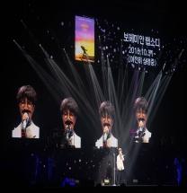 [Opinion] 소란 겨울 콘서트 <Lights, Camera, Action!> [공연예술]