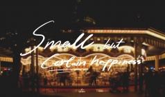 [주저리주저리] Small but certain happiness!