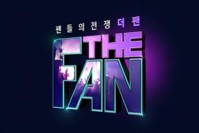 [Opinion] SBS  : 팬이라는 갈증 [기타]