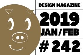 [잡지] 디자인 매거진 CA #242