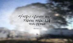 [주저리주저리] 드라마 초승달(みかづき)에서.