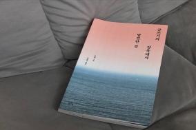 [Review] 글쓰기에 지친 당신에게 : 도서 '글쓰기의 감옥에서 발견한 것'