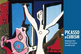 [Review] 미술은 난해해? 피카소와 큐비즘전