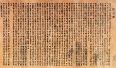 [잡지] 출판저널 509호