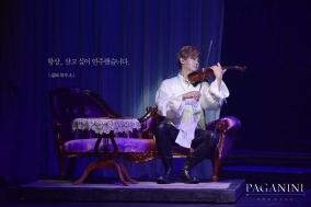 [Opinion] 악마의 바이올리니스트 [공연예술]