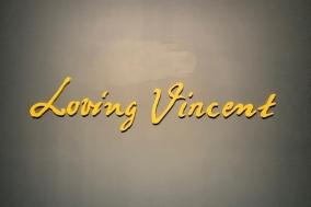 [Opinion] 전시힐링 : 러빙빈센트展 (Loving Vincent Exhibition) [전시]