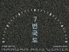 (~04.28) 7번국도 [연극, 남산예술센터 드라마센터]