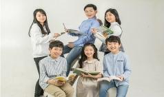 [잡지] 출판저널 510호