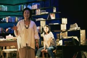 [Preview] 예술가의 사생활은 어디까지인가, 단편소설집