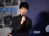 [GV] 제40회 영화공간주안 시네마토크 2019 - 김군