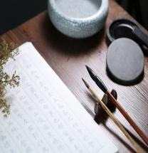 [Opinion] 금시조를 품은 예술적 자아와 방황 [도서]