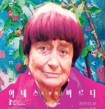 [Opinion] 전주국제영화제에서 만난 인생영화③ [영화]