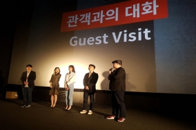 [Opinion] 영화제를 즐기는 방법② [영화]