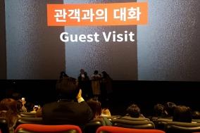 [Opinion] 전주국제영화제, 독립영화의 천국① [영화]