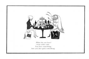 [아미그달라] 조촐한 파티