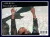[Review] 레인보우 페스티벌 어때? #밀착 인터뷰