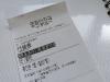 [Opinion] 티켓으로 보는 문화 산업의 '바코드화' [문화 전반]