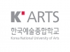 [ART JOB] 한국예술연구소 기간제근로자(영문학술지 에디터) 모집 공고