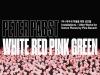 (~10.27) 페터 팝스트: WHITE RED PINK GREEN [전시, 피크닉]