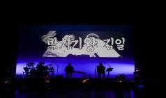 [Review] 영화 성춘향 상영 전날, 그 긴박하고 버라이어티한 이야기. 레트로 소리극 '춘향전쟁'